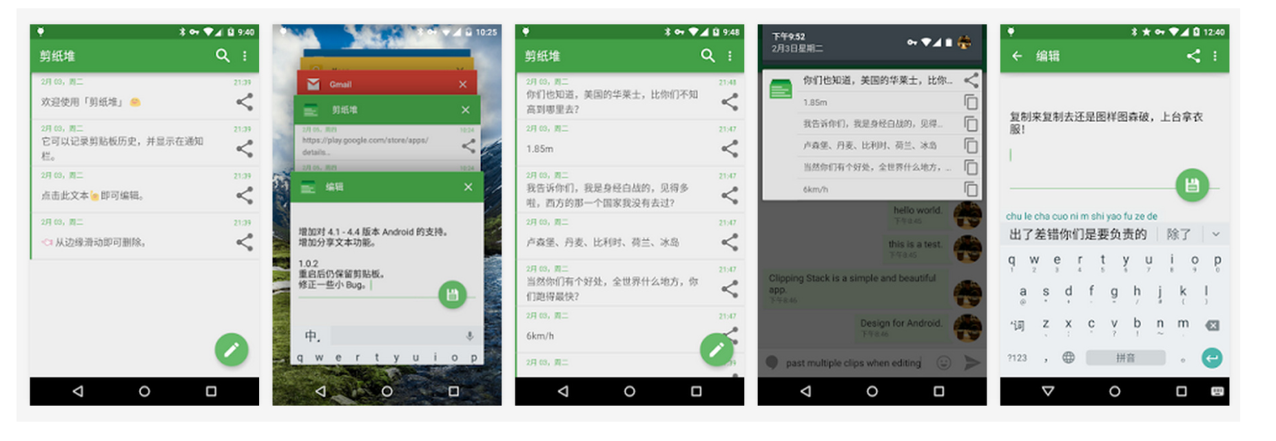 file manager android github